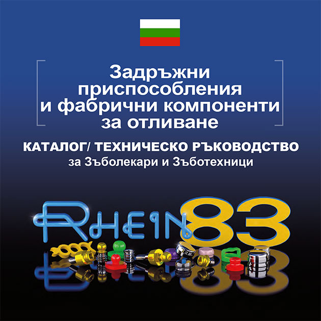 Български каталог